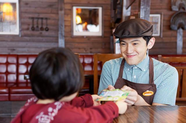 びっくりドンキー 八尾山城店の画像・写真